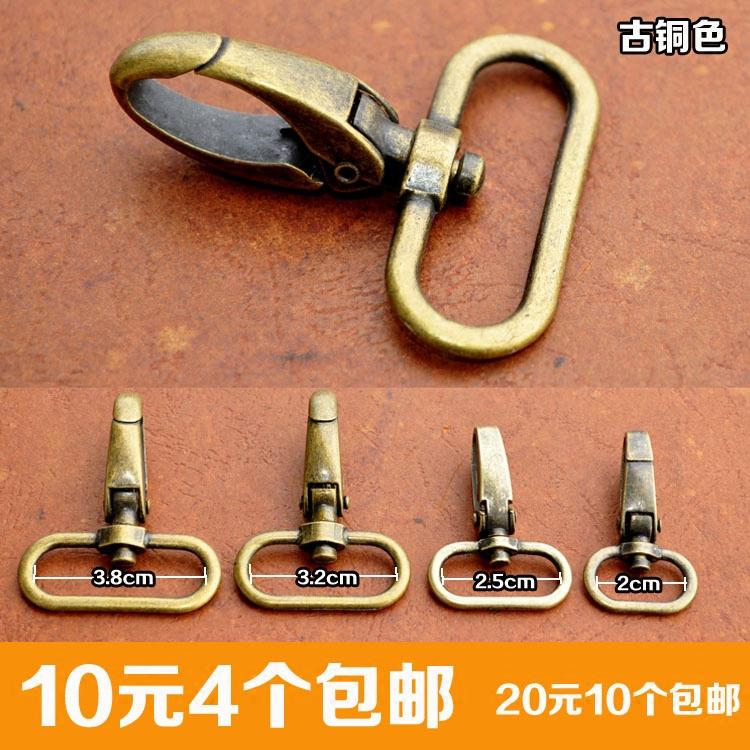 Аксессуары для дорожных сумок Артикул 528778415209