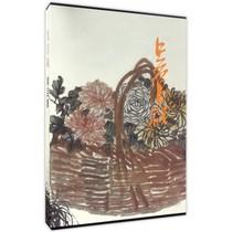 小品绘画册大写意花卉临摹书花鸟作品画集名家国画吴昌硕精品画