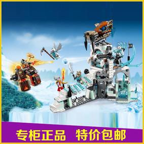气功传奇剑虎大帅的寒冰碉堡/蝎斯狂的毒刺战车兼容乐高拼装积木