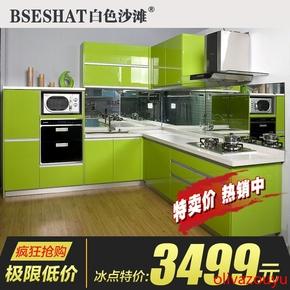 整体厨房整体橱柜定做现代风格烤漆UV板纳米抗菌厦门免费上门