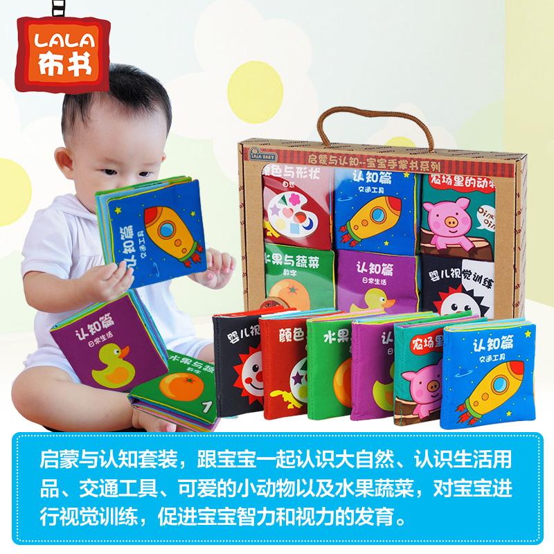 拉拉布书立体书6-12个月岁宝宝撕不烂