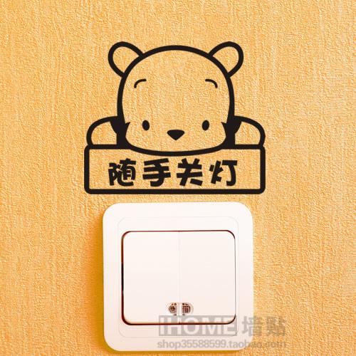 小熊墙壁贴纸