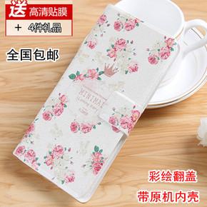 红米2A手机壳套红米2保护套HM2A翻盖式皮套小米增强版外壳硅胶软