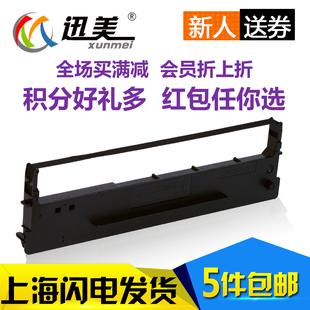 适用得实ds600/600pro ar600打印机墨带碳带墨条墨盒 色带架框架