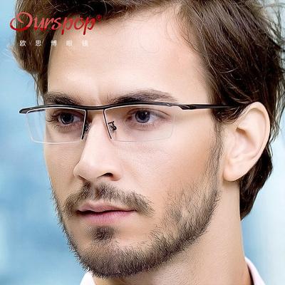 纯钛眉线框眼镜架男