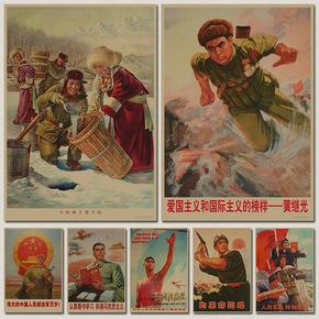 文革宣传画 生产队大跃进 红色革命复古牛皮纸海报  饭店装饰挂画