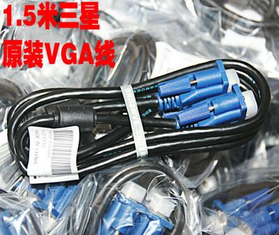 1.5米VGA线双磁环全通4+5 蓝头VGA连接线 宽屏显示器专用怎么样