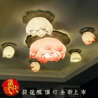 现代中式风格灯具