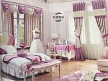 拼接遮光窗帘儿童房现代田园风格高精密遮阳