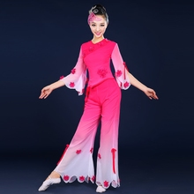 New Classical Jasmine Fan Dance Costume of Yangge Garment