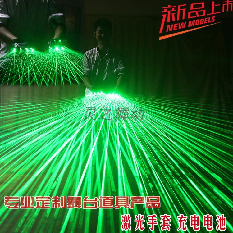 镭射激光手套LED发光抖音年会表演手套酒吧夜店出酒服眼镜包邮