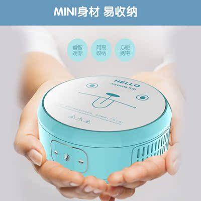 小型电磁炉泡茶炉