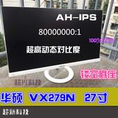 超窄边框 IPS 有MX279H S27D360H 显示器 华硕 VX279N 27寸图片