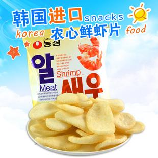 零食进口伴侣韩国食品农心鲜办公室