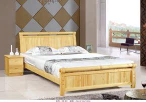 重庆实木家具定制厂家直销全实木双人床松木床加厚1米5一米八大床