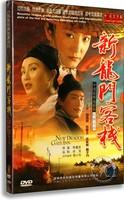 正版经典电影 新龙门客栈 盒装DVD 林青霞 张曼玉 梁家辉 甄子丹