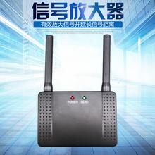 主机信号转发 大功率 信号放大中转器 网吧茶楼呼叫 无线呼叫器