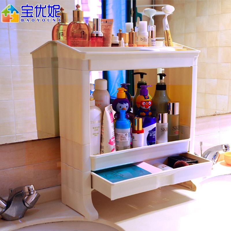 宝优妮洗漱用品收纳架浴室置物架卫生间塑料储物架卫浴化妆品架子1元优惠券