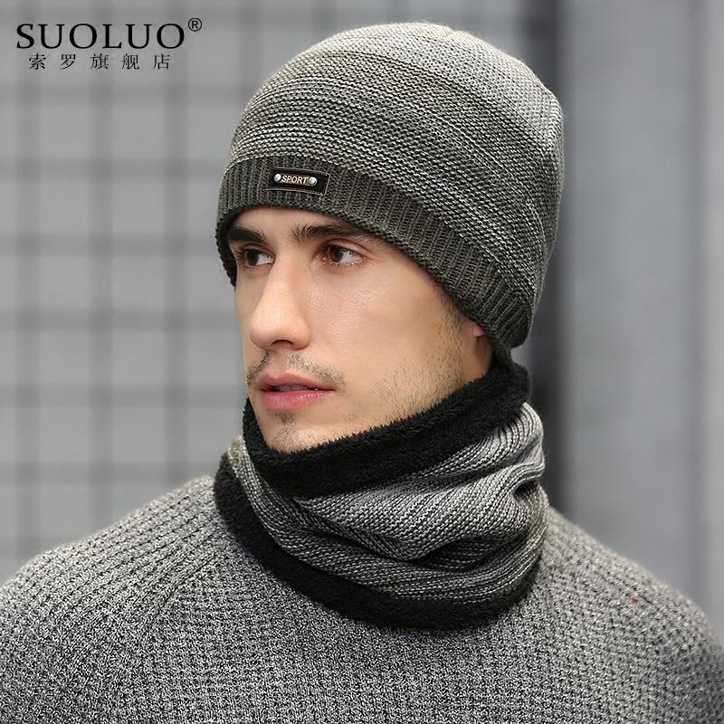 新款潮帽子男冬天韩版保暖针织帽加厚毛线帽冬季围脖套头帽子潮男