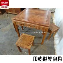 品牌烫蜡红木正方餐桌 刺猬紫檀花梨木八仙桌 明清仿古实木家具