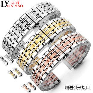 临耀不锈钢手表带 精钢表链 适配阿玛尼 天梭 浪琴 天王 飞亚达