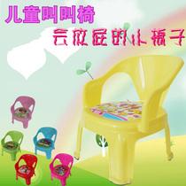 Enfant appelé chaise bébé voix petite chaise enfant assis tabouret siège maternelle petit tabouret dossier chaise