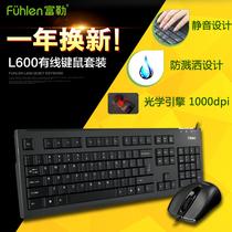 无线键盘鼠标套装迷你超薄笔记本台式机家用适用联想苹果戴尔电脑