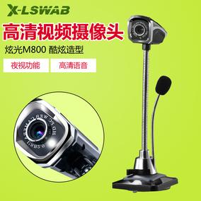 炫光M800摄像头高清免驱带麦克风话筒笔记本台式电脑QQ视频聊天