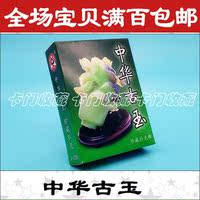 PK1285 playing cards collection|J-200 Chinese ancient jade|Gift gifts collection|Forbidden collection|Illustration|