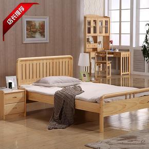 正品全实木单人床双人床新西兰进口松木儿童床环保无辅料特价包邮