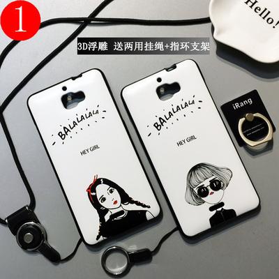 酷派f1手机套