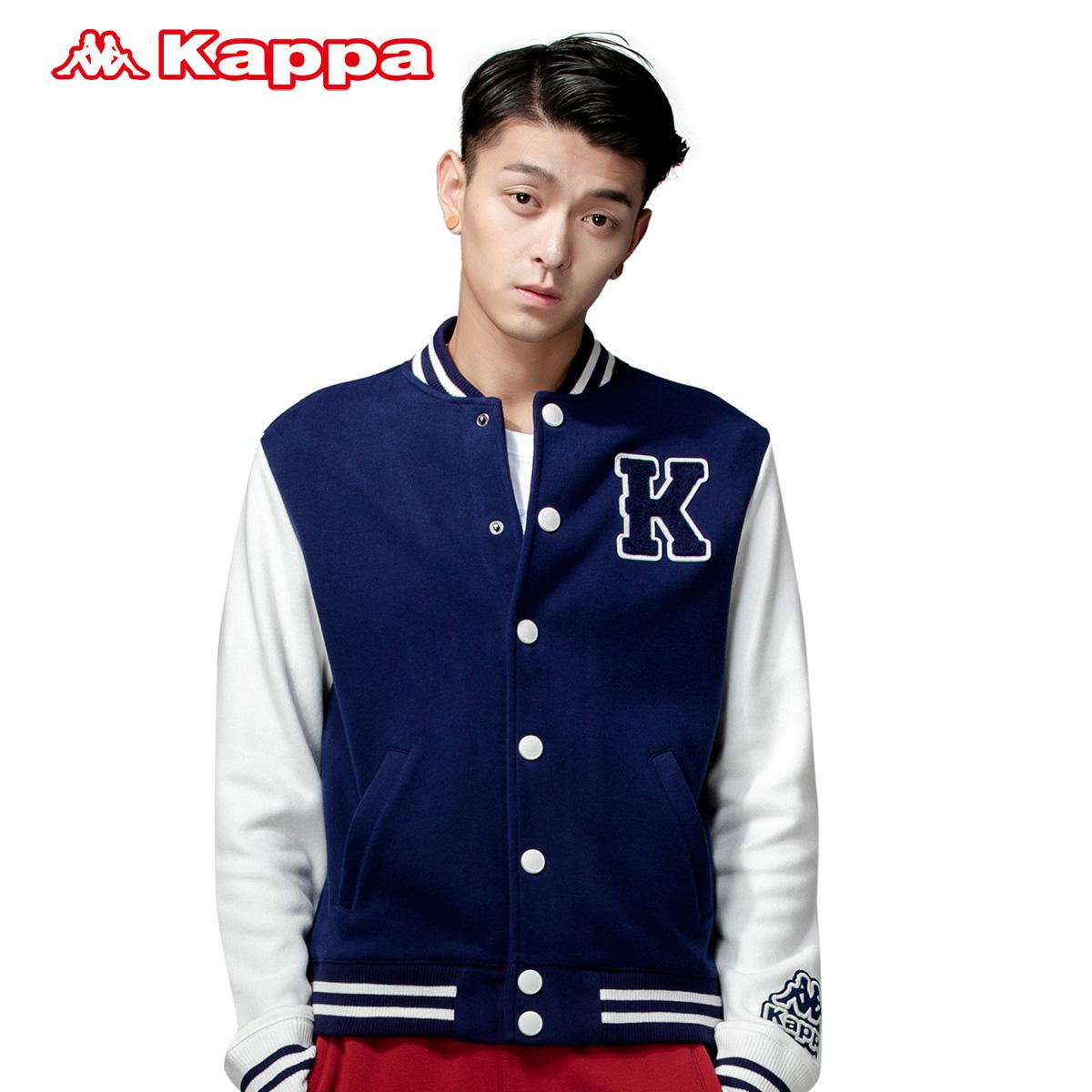 掌柜推荐 Kappa/背靠背男款开衫外套运动服棒球服 K0552WK10