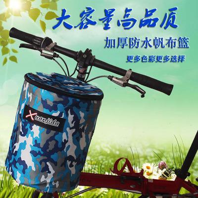 自行车车篓挂