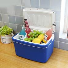 汽车车载冰箱 冷暖迷你小冰箱 便携式车用8L冷藏箱保温箱
