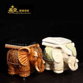 大象换鞋凳子客厅摆设风水招财大象摆件创意家居乔迁礼品结婚礼物