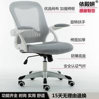 简约椅网吧椅
