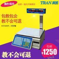 大华ZhimeiTM30/TM15电子标签秤 电子条码秤 电子收银秤 条码称
