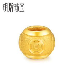 明牌珠宝足金3D硬金 黄金铜钱串珠转运珠手链配件AFP0083定价