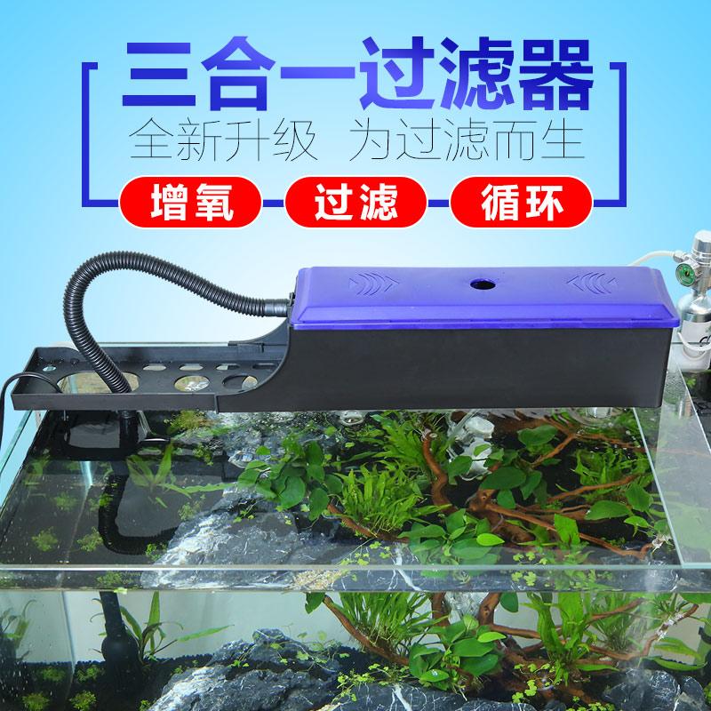 鱼缸循环泵外置