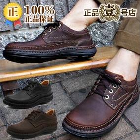Clarks英国其乐男鞋经典真皮气垫正装休闲鞋正品代购Nature Three
