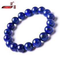 Ling Fei Lapis bracelet 6-11mm multi-gold less white ore without dyeing rough single circle crystal hand string men and women