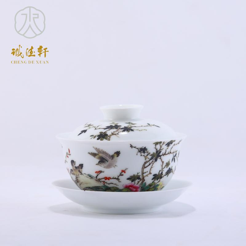 诚德轩茶具