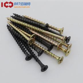 【超硬】十字沉头自攻螺钉 家具木螺丝 快速粗牙自攻螺丝 M4系列