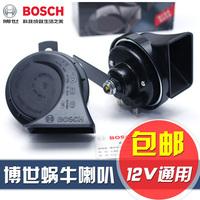 博世蜗牛喇叭 电子高低音鸣笛H3F德系汽车喇叭 进口EC9C防水喇叭
