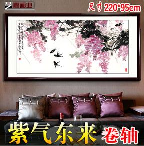 紫气东来花鸟字画中国画办公室水墨画客厅装饰画卧室六尺工笔写意