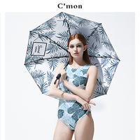 cmon遮阳伞
