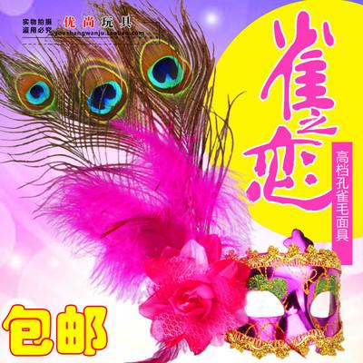 万圣节化妆舞会晚会派对威尼斯彩绘公主美女面具 孔雀毛羽毛面具