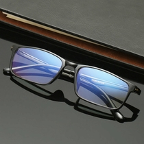 电脑护目眼镜正品包邮防辐射三合一防蓝光新康立负离子五合一