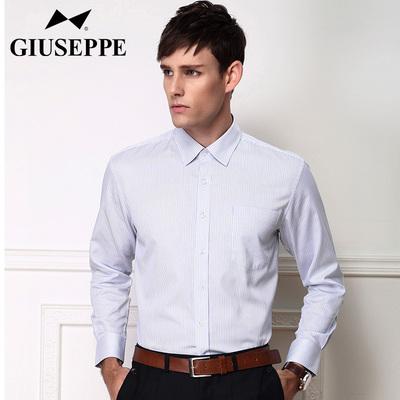 乔治白品牌男装 秋季新款商务衬衫 蓝白男长袖 商务竖条纹衬衣