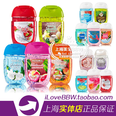 圆款BBW小免洗BathBodyWorks PocketBac免洗香氛迷你洗手液29ml